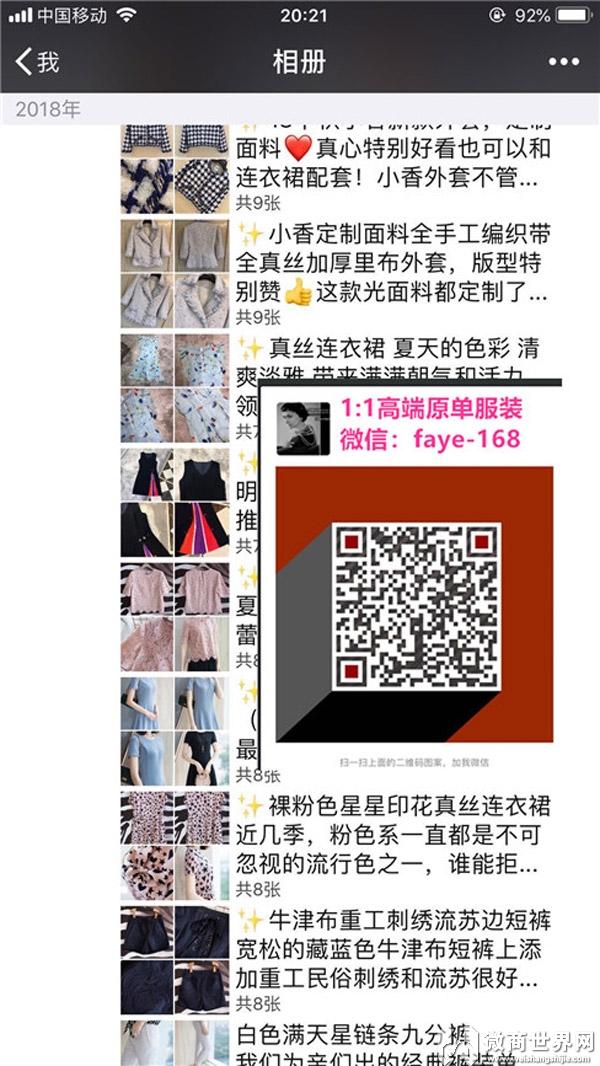 原单奢侈品服装1:1货源批发,厂家直销,一件代发