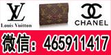 原单奢侈品包包