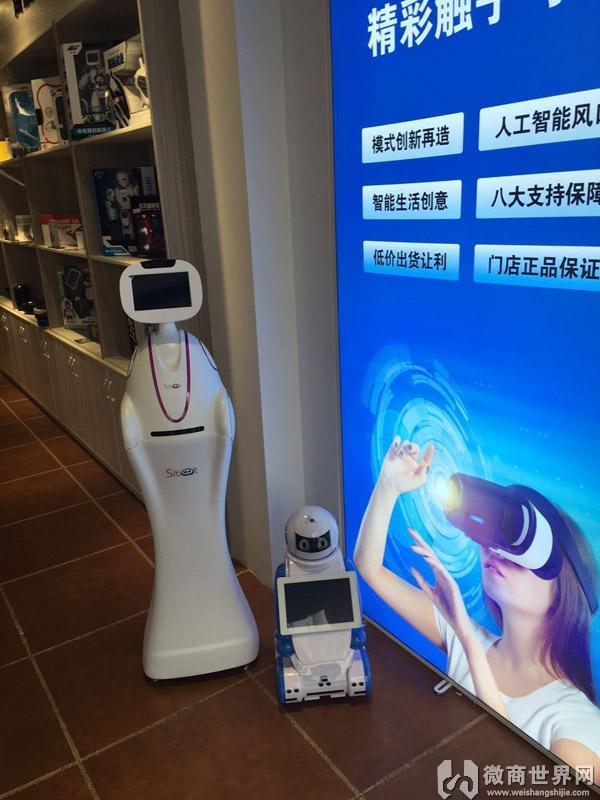 微商智能早教机器人,诚招全国代理商