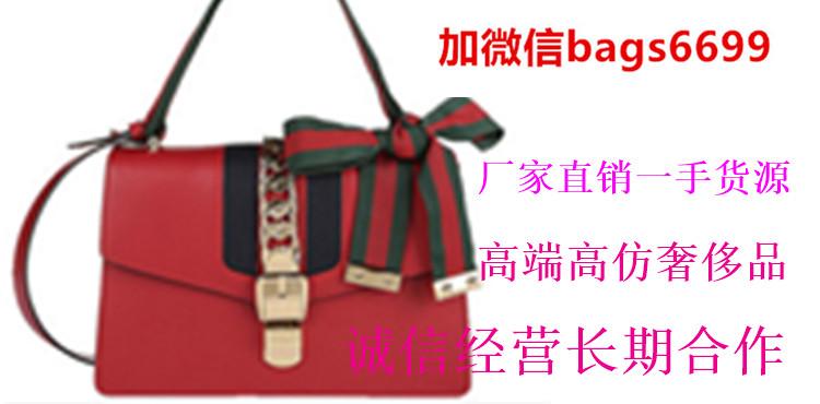 给大家普及一下高仿包包奢侈品名牌包包货源微信