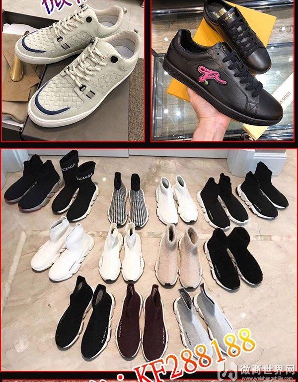 广州大牌服装货源 高仿男装一比一大牌奢侈品
