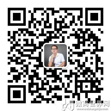社交電商新秀騰訊每日一淘,紅利爆發期月入30萬