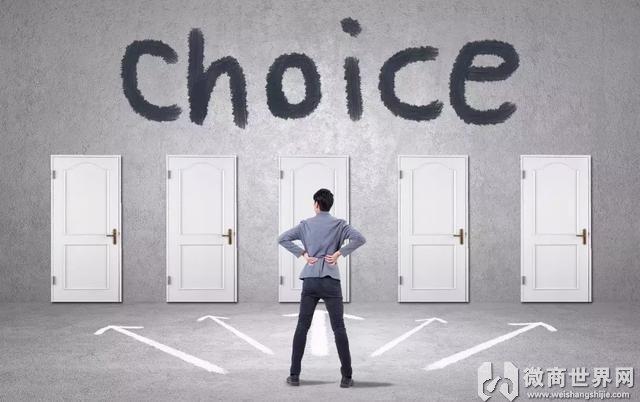 微商营销技巧之影响消费者决定的手段