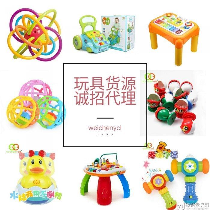 童装母婴玩具优质货源厂家批发价一件代发 0基础培