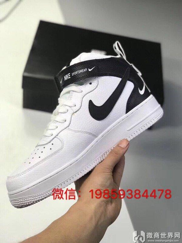 运动鞋工厂免费招收微信微商代理