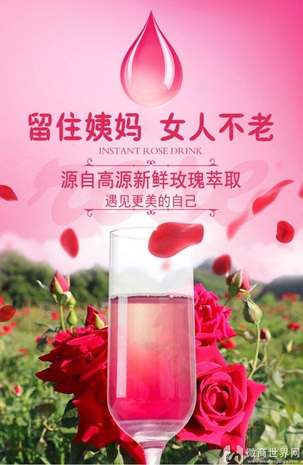 卵巢早衰喝什么调理效果好?玫闺蜜玫瑰饮怎么样?
