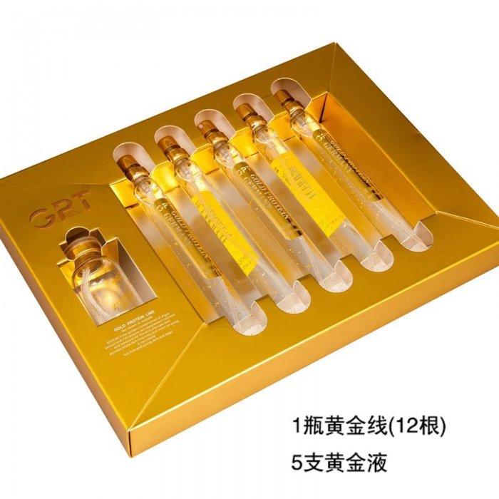 正品千美黛新品GPT黄金线雕蛋白线多肽精华液代发