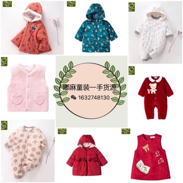 微商童装母婴用品纸尿裤一手货源一件代发诚招加盟