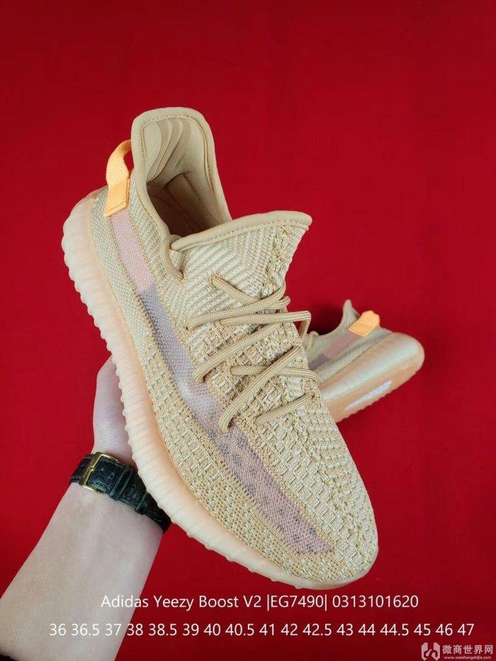 微信代理耐克/阿迪达斯/新百伦品牌运动鞋服工厂直销代发