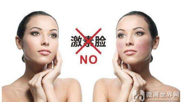 激素脸与年龄有关吗?如何修复?