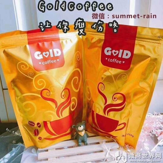 Gold金咖抹茶味强效版咖啡代理加盟费是多少?