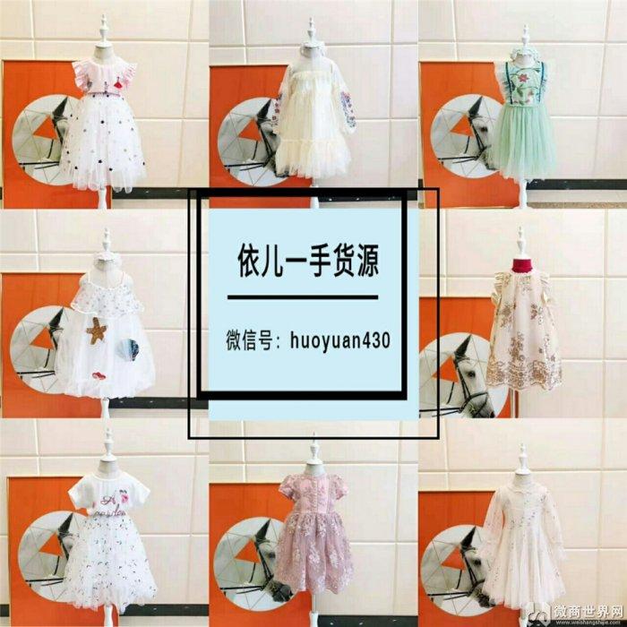 宝妈在家创业卖童装找一手货源,加盟童装怎么样?