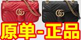奢侈品专柜原单包包,一手工厂货源,免费代理