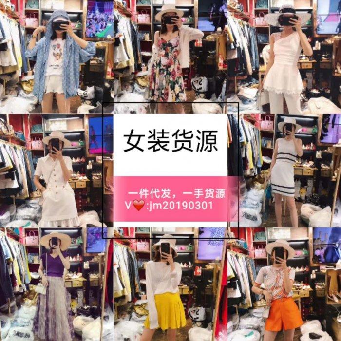 微商童装男女装厂家一手货源一件代发无需囤货