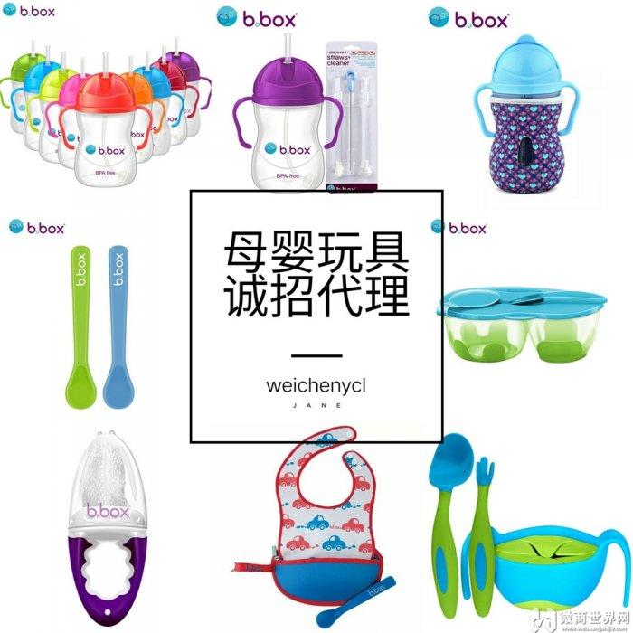 微信童装母婴玩具一手货源,一件代发,诚招代理