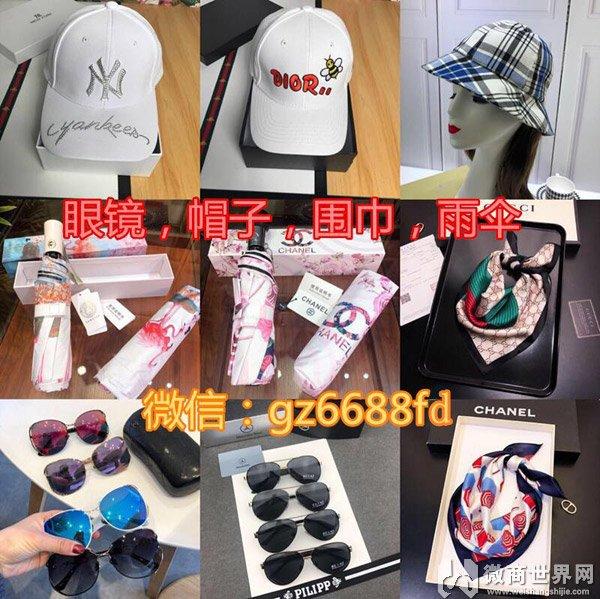 广州奢侈品包包皮具批发,全国一件代发