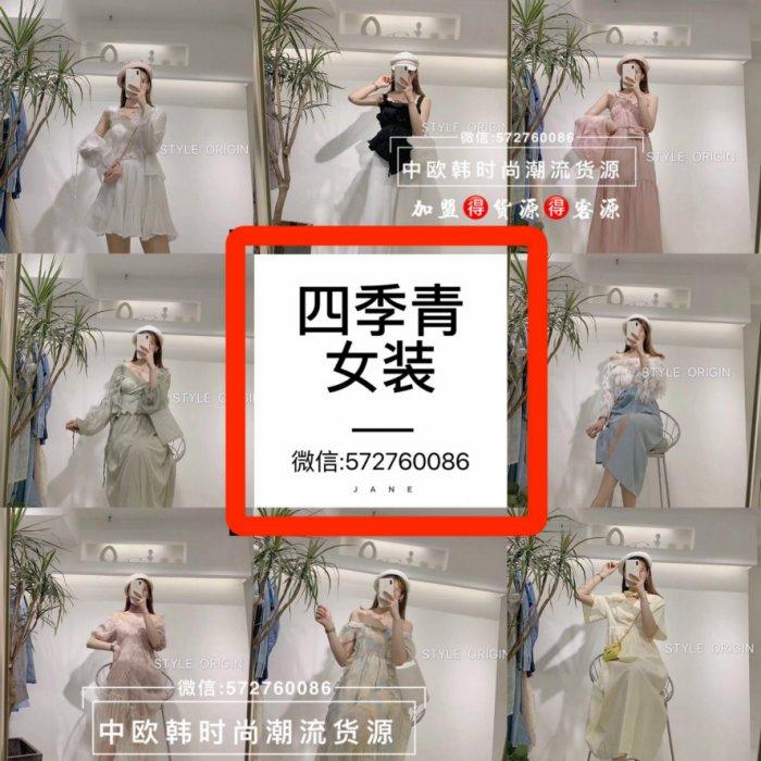 杭州四季青广州十三行服装批发一手货源 厂家直销