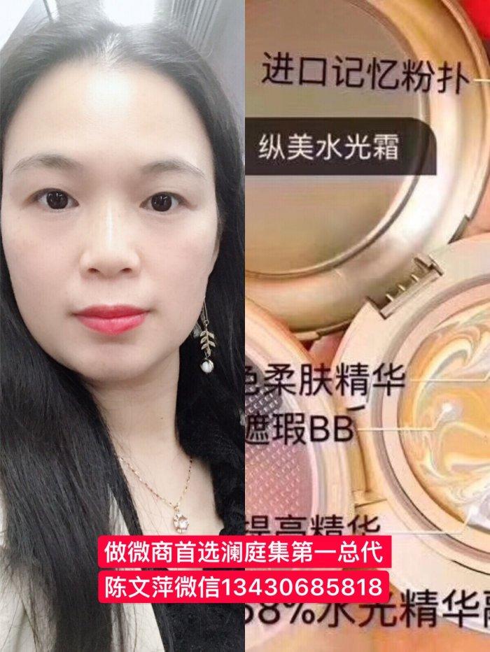 广东深圳南山纵美水光霜效果 怎么代理 多少钱