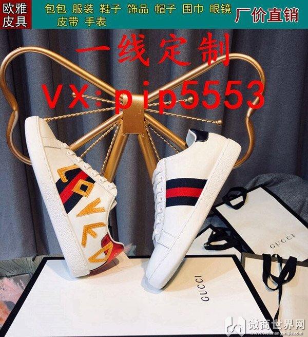 高端奢侈品鞋子工厂诚招微商微信实体店代理