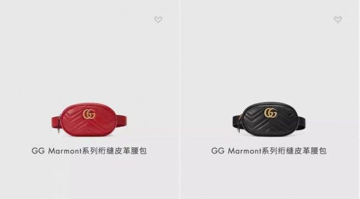 跟大家说说深圳高仿包包顶级质量的在哪里买