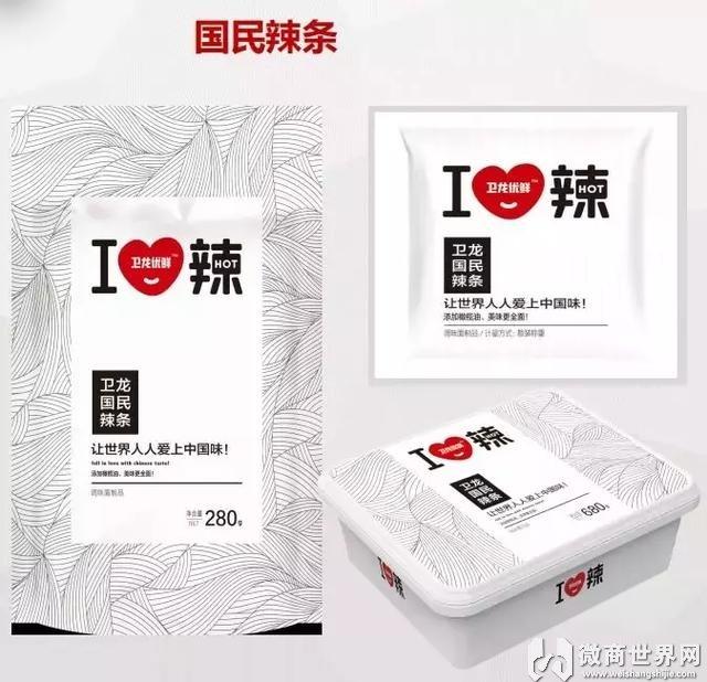 """号称""""宇宙第一网红""""的卫龙推首个微商项目""""爱辣"""