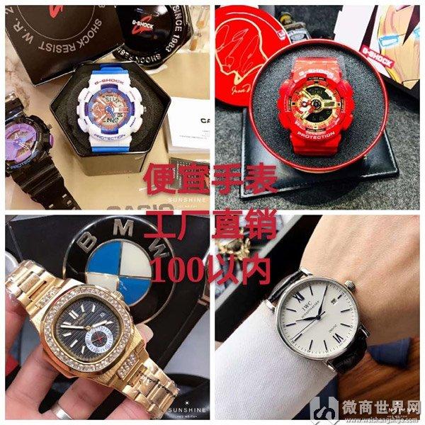 货到付款 专柜品质 复刻手表一手货源批发代理 免费