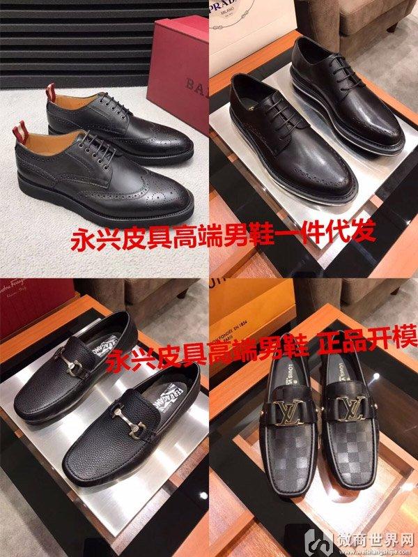 广州奢侈品包包工厂货源一件代发全国招代理