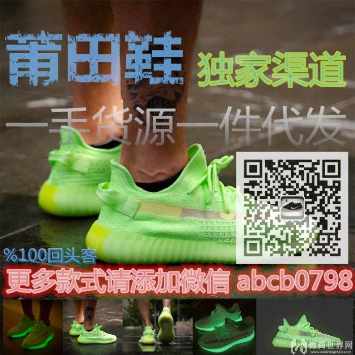 莆田鞋推荐便宜鞋特价鞋专卖工厂直销批发一件