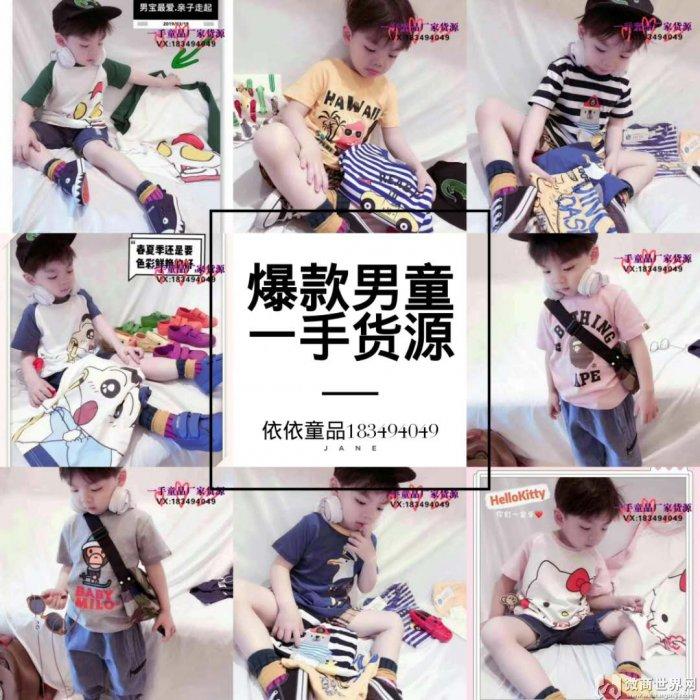 马克珍妮戴维贝拉 基诺浦等品牌童装 母婴益智玩具