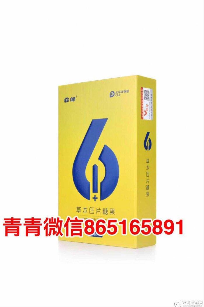 霸郎6+1真实效果如何?霸郎6+1多少钱一盒?