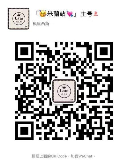 广州原单包包代理,lv原单和正品的区别批发