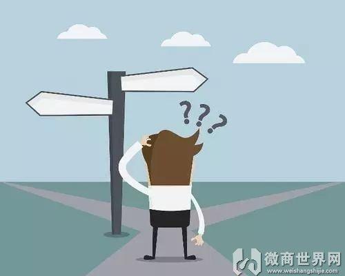 做微商难吗,难做的原因是什么?