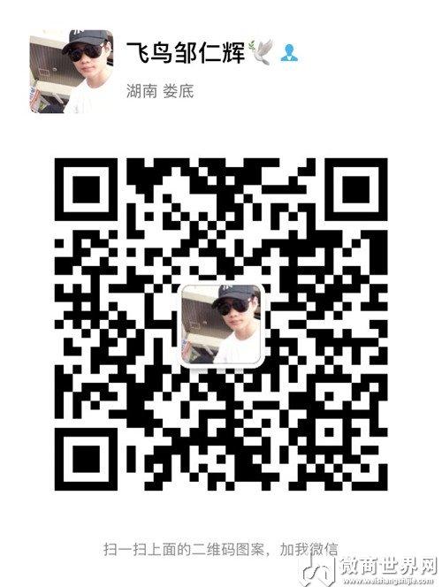 雯媞创始人是谁 雯媞联合创始人邹仁辉