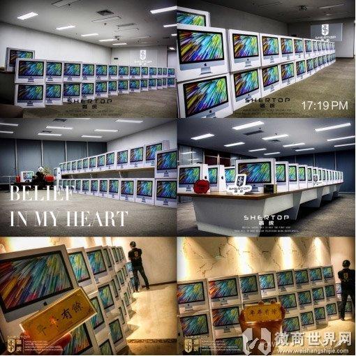 奢统Shertop珍珍运营中心,火爆招加盟代理商!