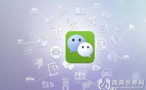 微信朋友圈产品怎么做推广?内附详细操作方法