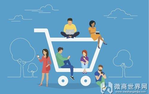 如何看待社交电商、社群团购与微商冲击和竞争?