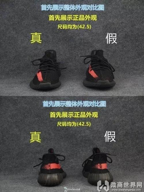 莆田鞋和正品的区别,想入手的你,别再傻傻分不清