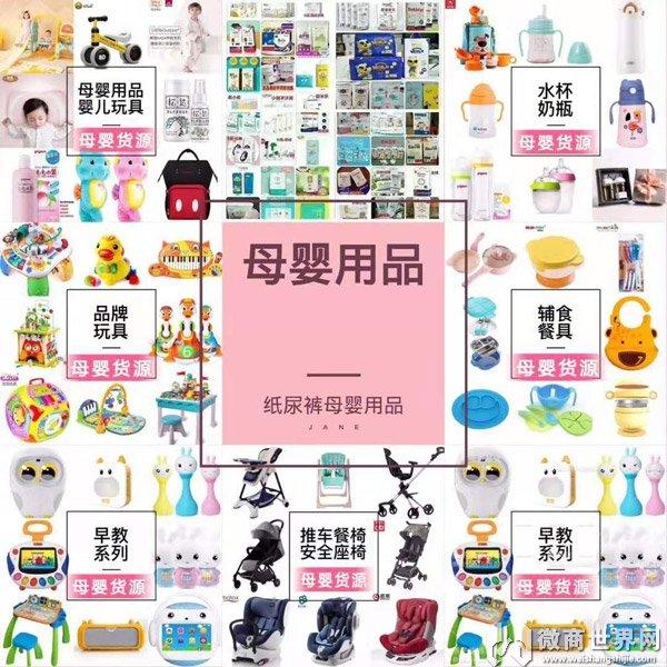 童装女装玩具代理加盟一手货源,免费一件代发
