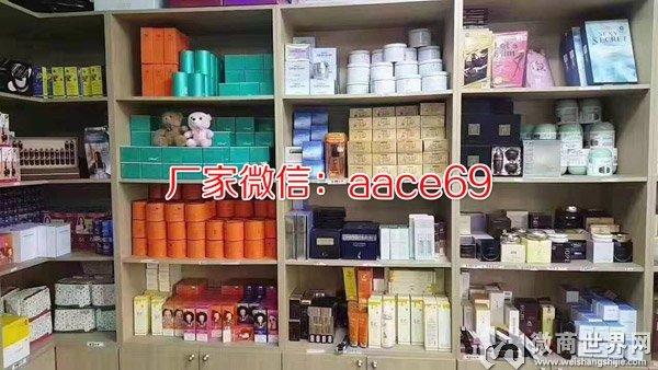 广州哪里有1:1护肤品和化妆品批发市场代发渠道