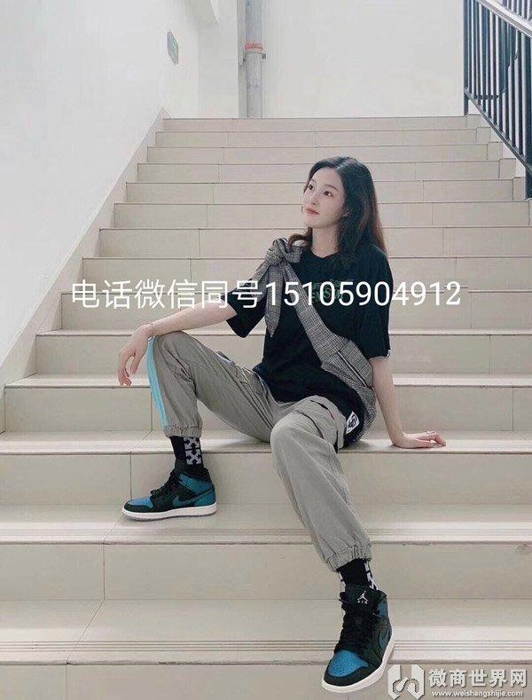 豪迈鞋业诚与全国实体天猫淘宝微商代理商合作
