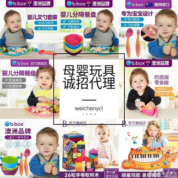 微商童裝 母嬰用品 玩具一手代理,正規一手貨源