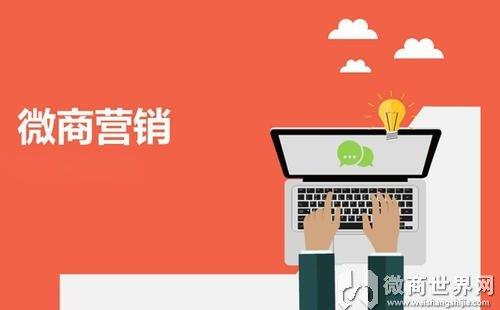 微商推广平台有哪些,推荐4个适合微商推广平台