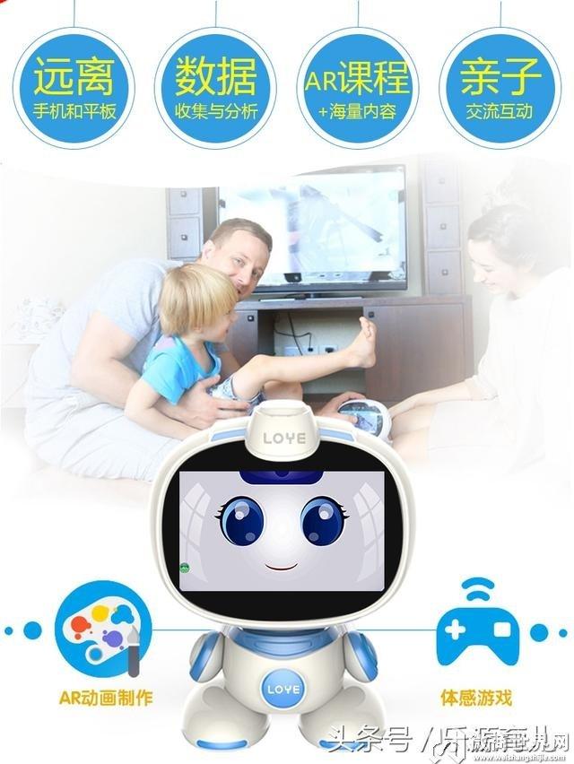 樂源小樂智能教育機器人有哪些功能?優勢是什么