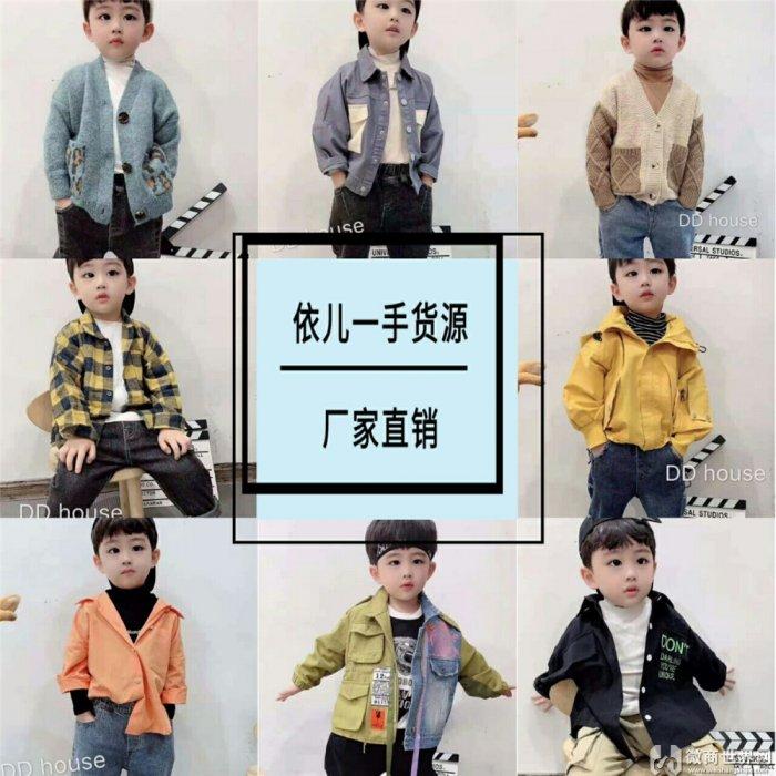 微商童装厂家代理一手货源。招正规宝妈代理加盟