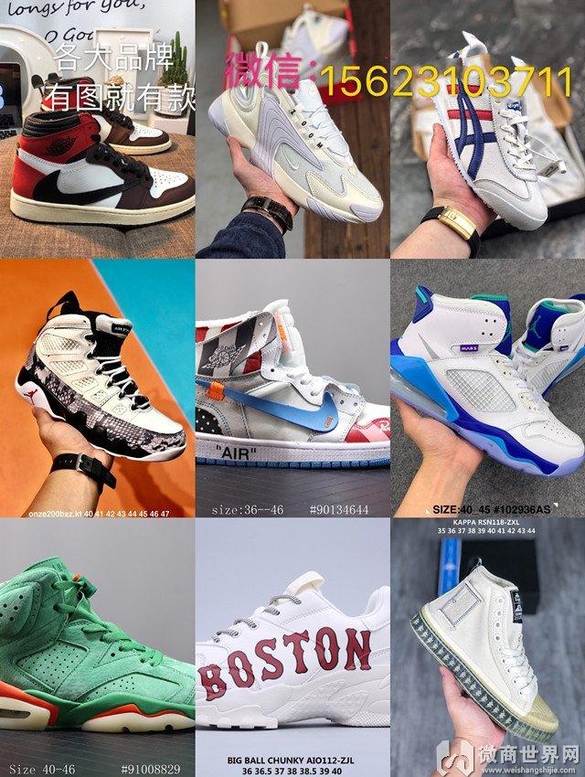 莆田鞋哪家的货源最稳+怎么找进货批发渠道
