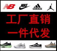 莆田鞋实力厂家22
