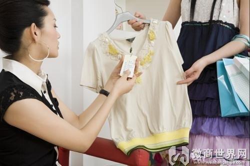 说说网上第一次批发衣服怎么拿货(附攻略和技巧)