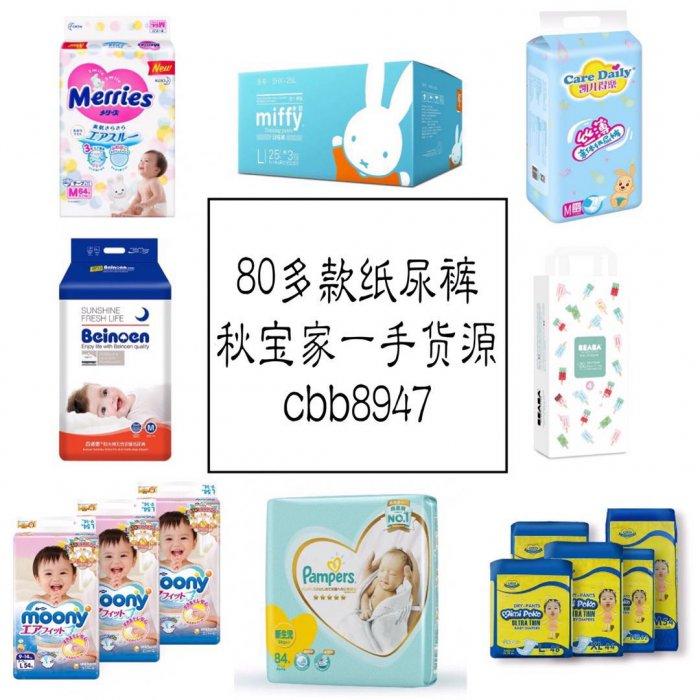 童装货源要一定选择最好的分销平台销量提升100%
