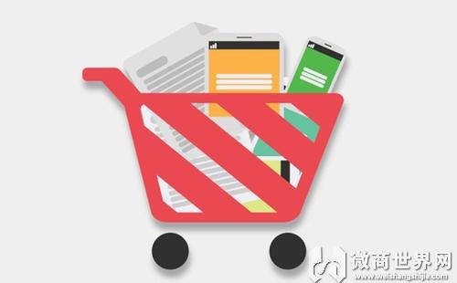 2020微商卖什么产品比较好?这3种产品市场前景还不错