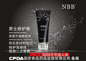 nbb修复膏使用注意事项,用nbb擦到龟头上要紧吗?